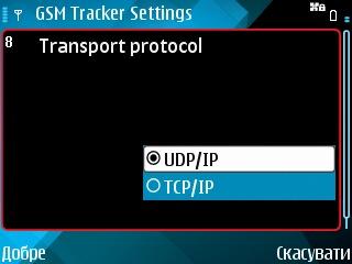 http://forum.gps-tracker.com.ua/images/image_0005.jpg