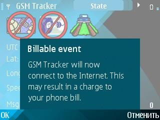http://forum.gps-tracker.com.ua/images/image_0012.jpg
