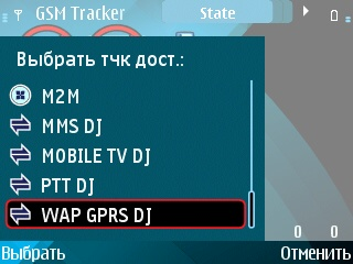 http://forum.gps-tracker.com.ua/images/image_0015.jpg